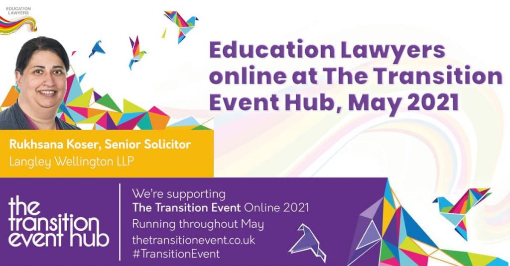 transition event